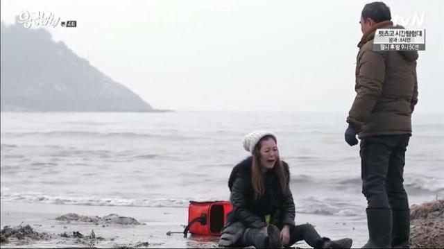 Yoon Sung Suk Oh Tae Suk fight