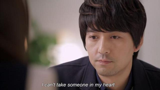 Gook Chun Soo - I can't take someone in my heart