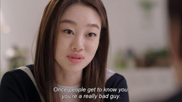 Shim Ji Hye - Once people get to know you you're a really bad guy