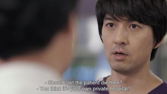 Gook Chun Soo - Should I let the patient die then You think it's your own private hospital