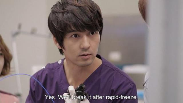 Gook Chun Soo - Yes We'll break it after rapid-freeze