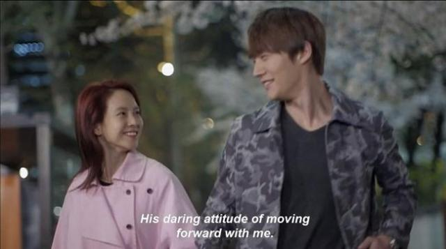 Oh Jin Hee - His daring attitude of moving forward with me