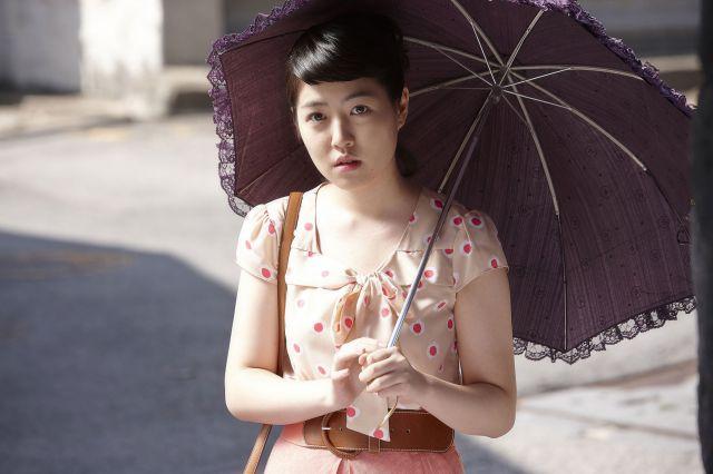 love-the-parasol