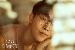 Nam Joo Hyuk 2