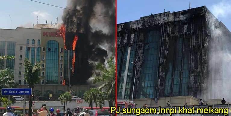 Malaysia, PJ sung aom EPF Building meikang, innsung ah nasem mi527 te ahunlap in ki honkhia
