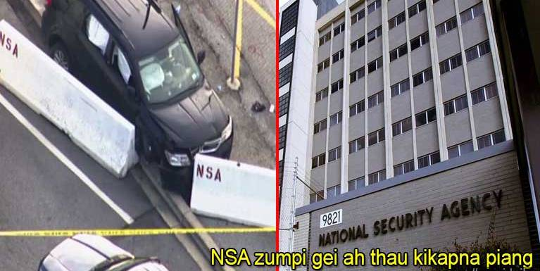 US Maryland aom National Security Agency zumpi geiah thau kikapna piang, mi 1 liam