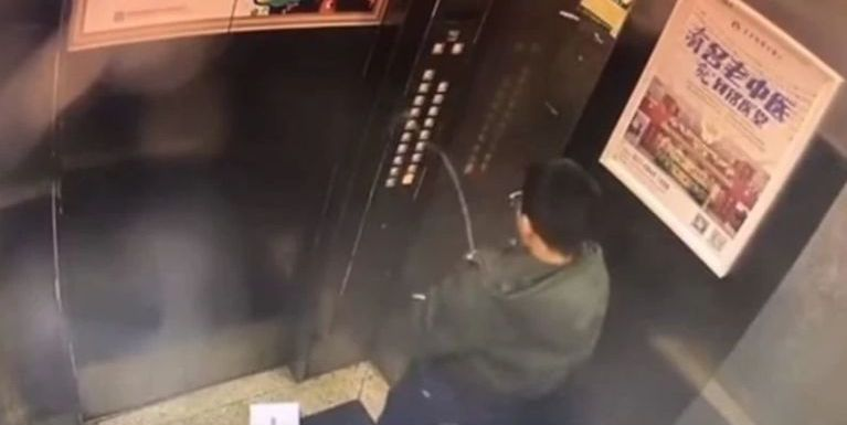 Lift button teng zun apek sese naupangno khat Lift sungah awkcipsuak