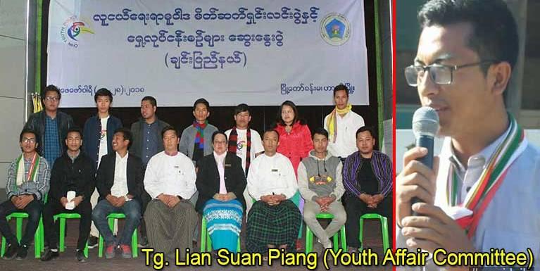 Tg. Lian Suan Piang (Youth Affair Committee) tangthu tomcing leh holimna