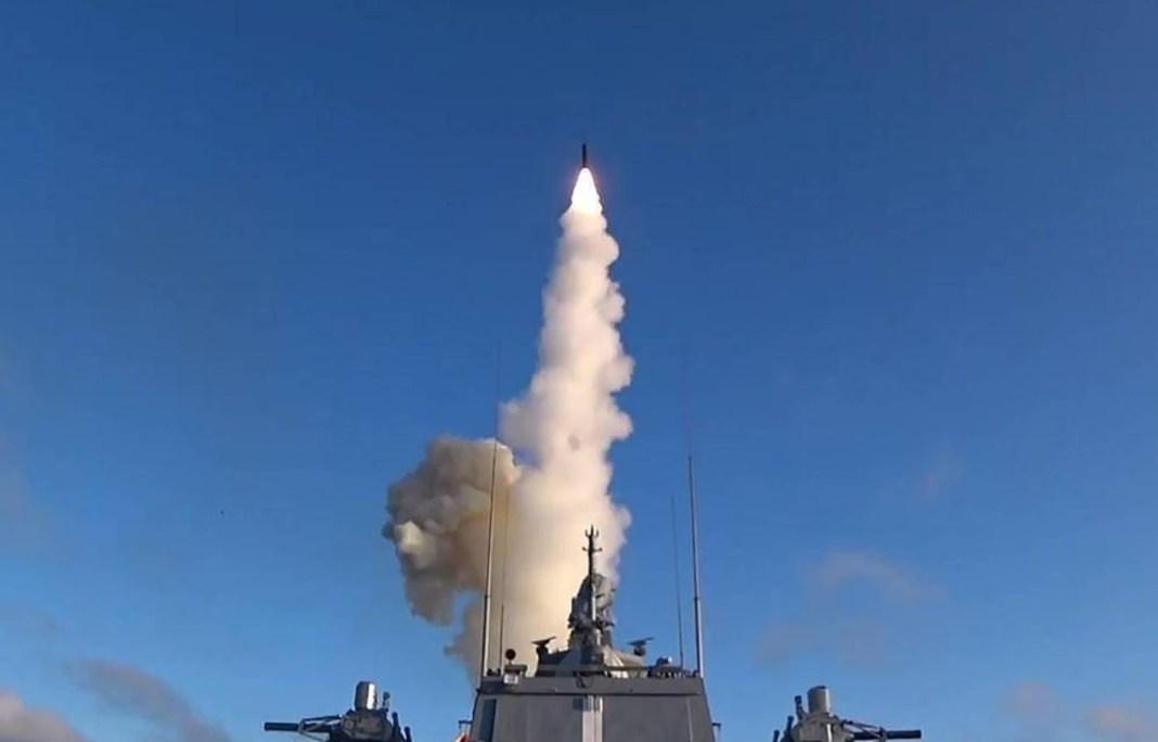 misil hipersónico