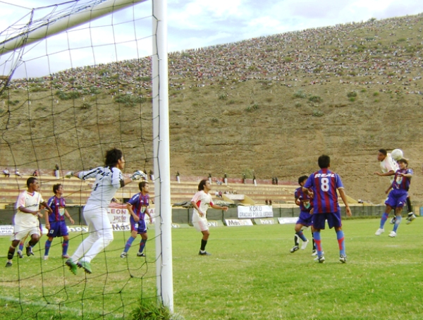 Alianza Universidad - Leon de Huanuco