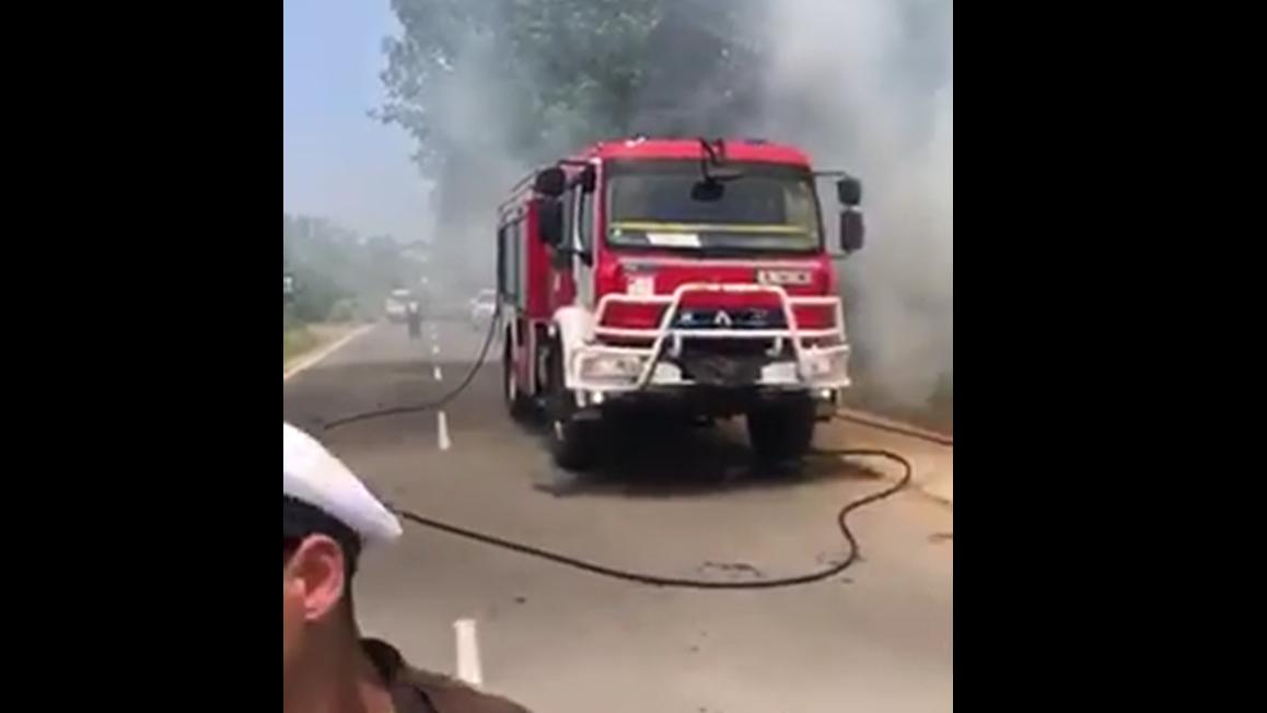 Пожар на къмпинг