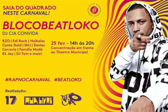 Beat Loko Carnaval 2017