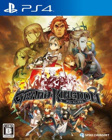 REVIEW: Grand Kingdom provides grand ol' time., Zone 6