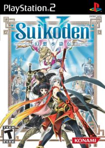 suikoden-v-cover
