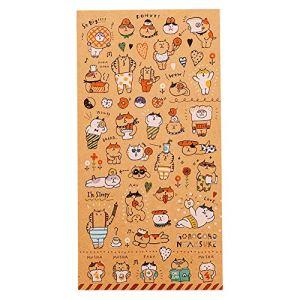 Jungle Lawer Autocollant Fantaisie Papier Kraft Vintage Nostalgie Classique Personnage Coloré Ensemble Animal Album Photo Autocollant pour Enfants et Autocollant de Fantaisie De Journal Intime(Kit 2)