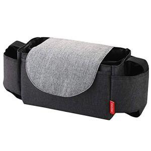 Eventualx Organiseur de Poussette Portable Multifonction Sac de Rangement Amovible Grande capacité Sac de Rangement Durable pour Poussette Noir
