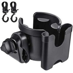 GeeRic Porte-gobelet pour Poussette avec Support pour Téléphone Universel pour Poussette/Landau Porte-gobelet Réglable Organisateur de Biberon