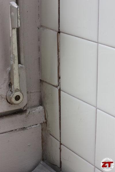 Test De Materiaux Deco Le Beton Mineral Resinence