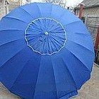 подставка под зонт садовый