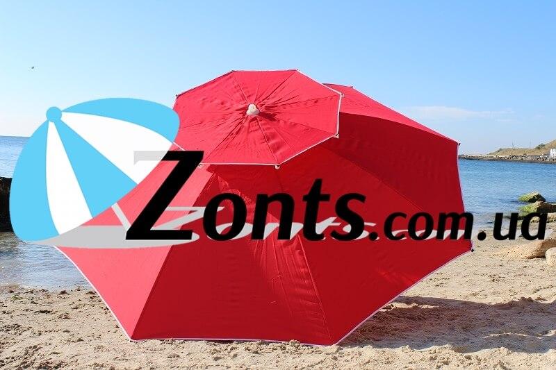 Зонт Антиветер 3 метра Садовый торговый пляжный для кафе и ресторанов