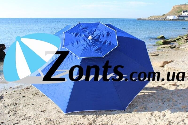 Зонт Антиветер Синий Прочный надежный крепкий зонт с Клапаном от сильных ветров 3 метра