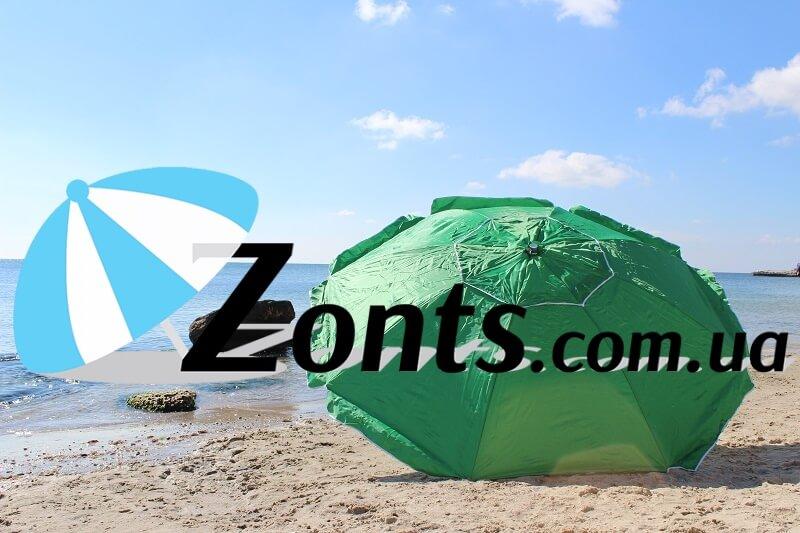 Отличный качественный большой зонт 2,5 метра садовый торговый для кафе и ресторана