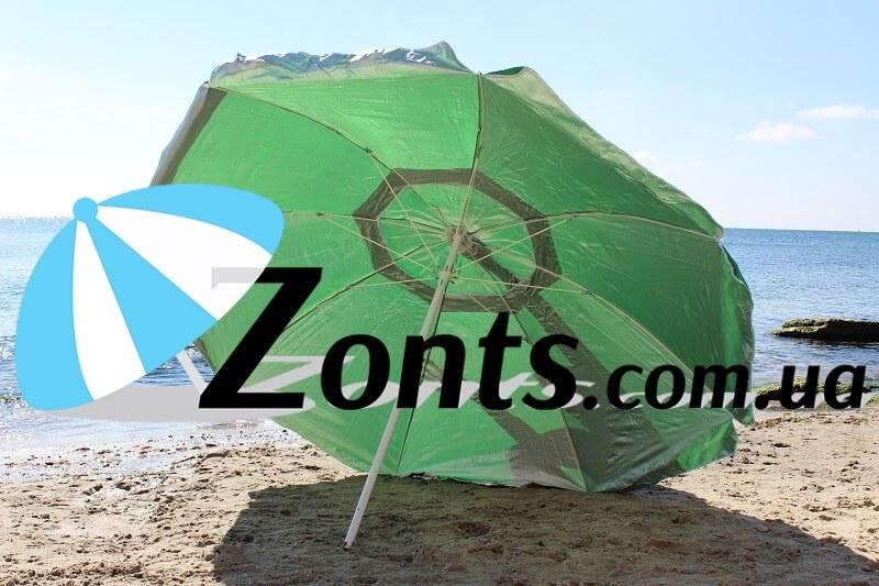 Пляжный зонт торговый Садовый 2,5 метра 8 спиц практичный надежный крепкий зонт