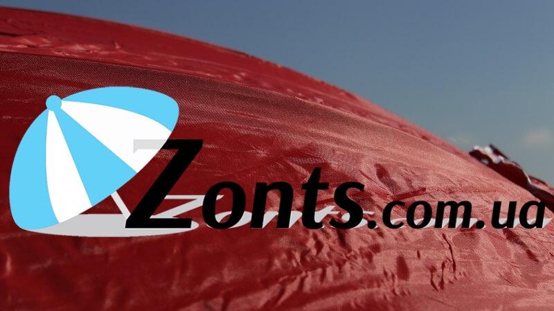 Зонтимеет плотную ткань брезент тент зонта 2,5 метра 12 спиц плотный прочный качественный