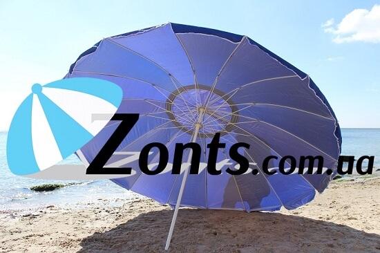 Купить Садовый зонт торговый зонт большой 3 м 16 спиц для дачи сада торговли большой