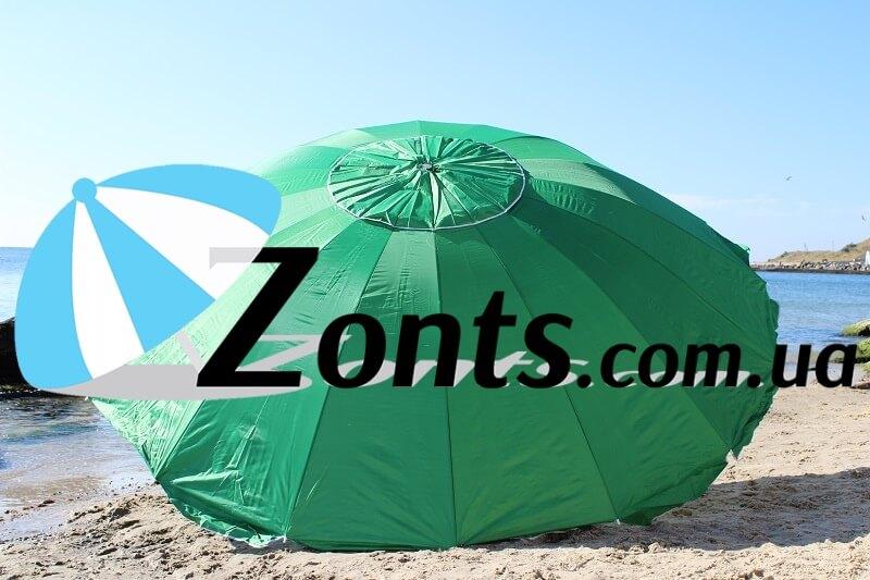 Садовый зонт 16 спиц 3метра зеленый торговый пляжный зонт