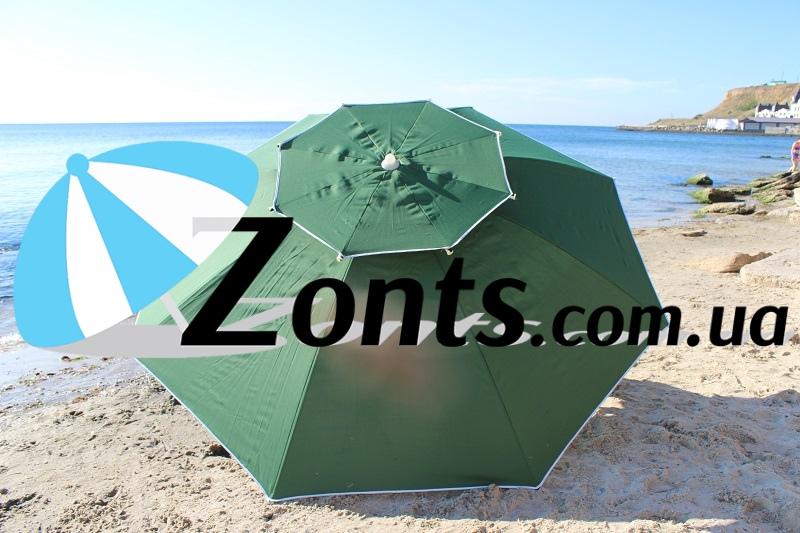 Зеленый зонт антиветер с двумя зонтами сверху 2,5 метра