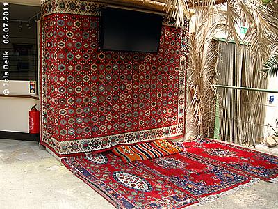 Teppiche aus einem Beduinenzelt, Oase, Wüstenhaus, 6. Juli 2011