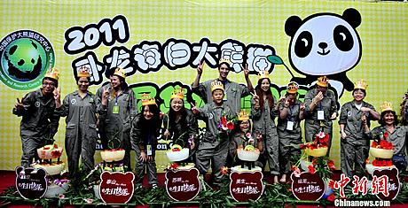 "Die TOrten für die ""Rückkehrer""-Pandas Fu Long (4), Zhen Zhen (4), Su Lin (6), Tai Shan (6), Mei Sheng (18) und Hua Mei (12), Bi Feng Xia, 21. August 2011"