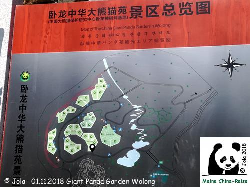 Map Wolong