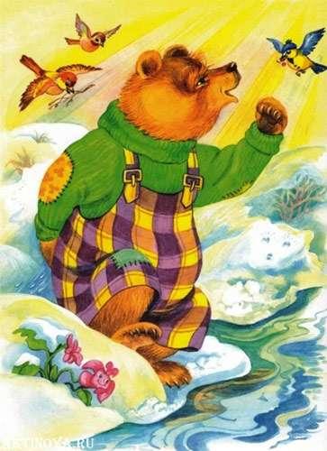 Медведь грозит солнцу кулаком, рисунок картинка