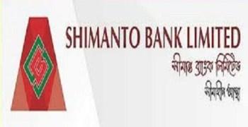 Shimanto Bank Limited In Dhaka Bangladesh
