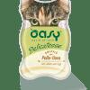 Oasy - Umido Cat Delicatesse - Soufflé con Pollo e Uova. 85gr