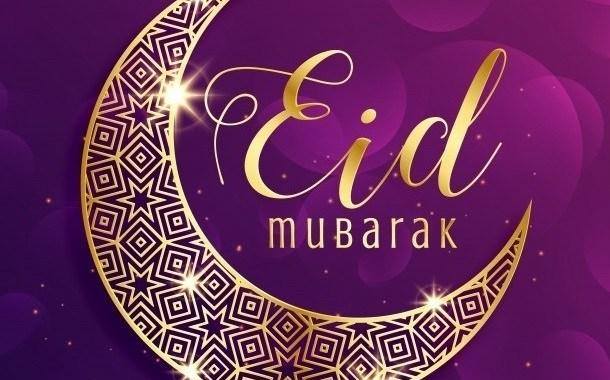 Eid Mubarak: la Buona Festa