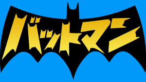 Non English Batman Logo