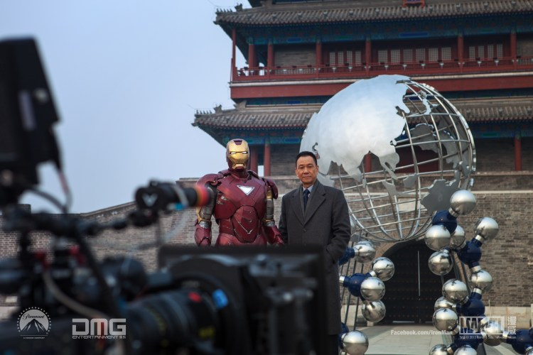 Iron man in China