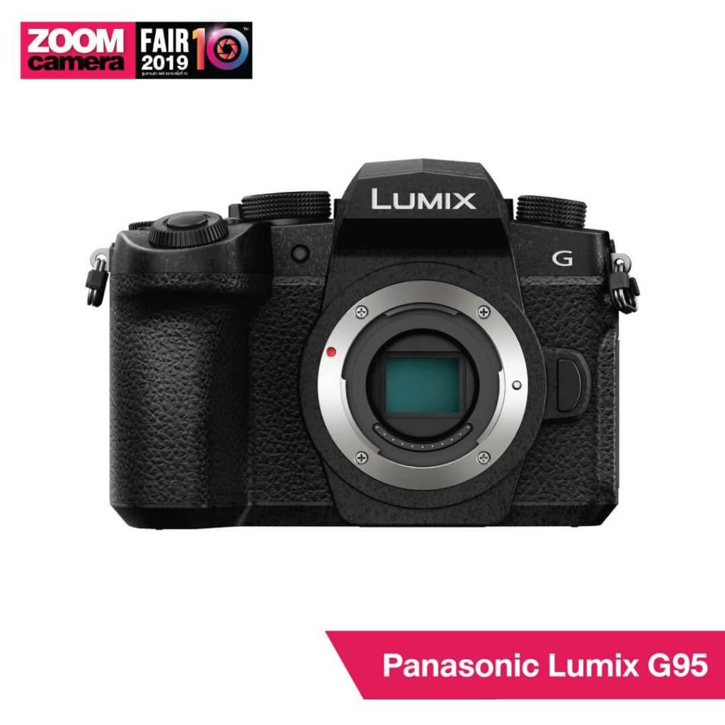 21 ของใหม่ในงาน ZoomCamera Fair 10 ที่คุณไม่ควรพลาด : Panasonic Lumix G95
