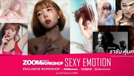 SEXY EMOTION EXCLUSIVE WORKSHOP By Zoomcamera x OLYMPUS x Elinchrom