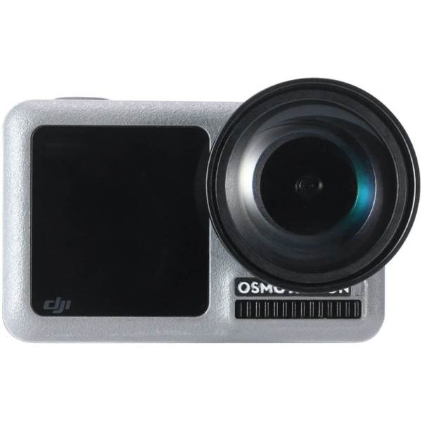 Ulanzi OA-5 Macro Lens for DJI Osmo Action (1487)