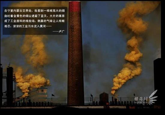 Lugang-inquinamento-massimo-cinese-camini-ciminiere-fumo-tossico