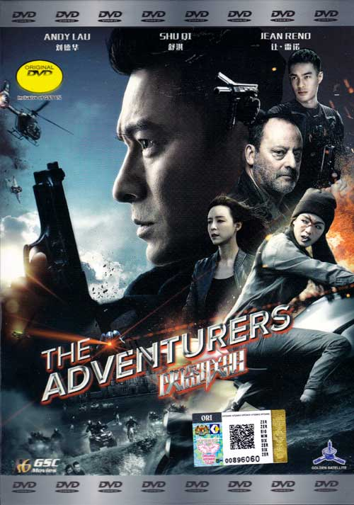 The Adventurers DVD China Movie 2017 Cast By Andy Lau