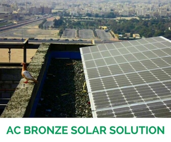 300 W AC Bronze Solar Solution