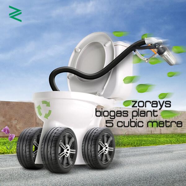 zorays 5 cubic metre biogas plant