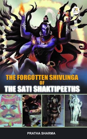 The forgotton Shivlinga of Sati Shakti peeths