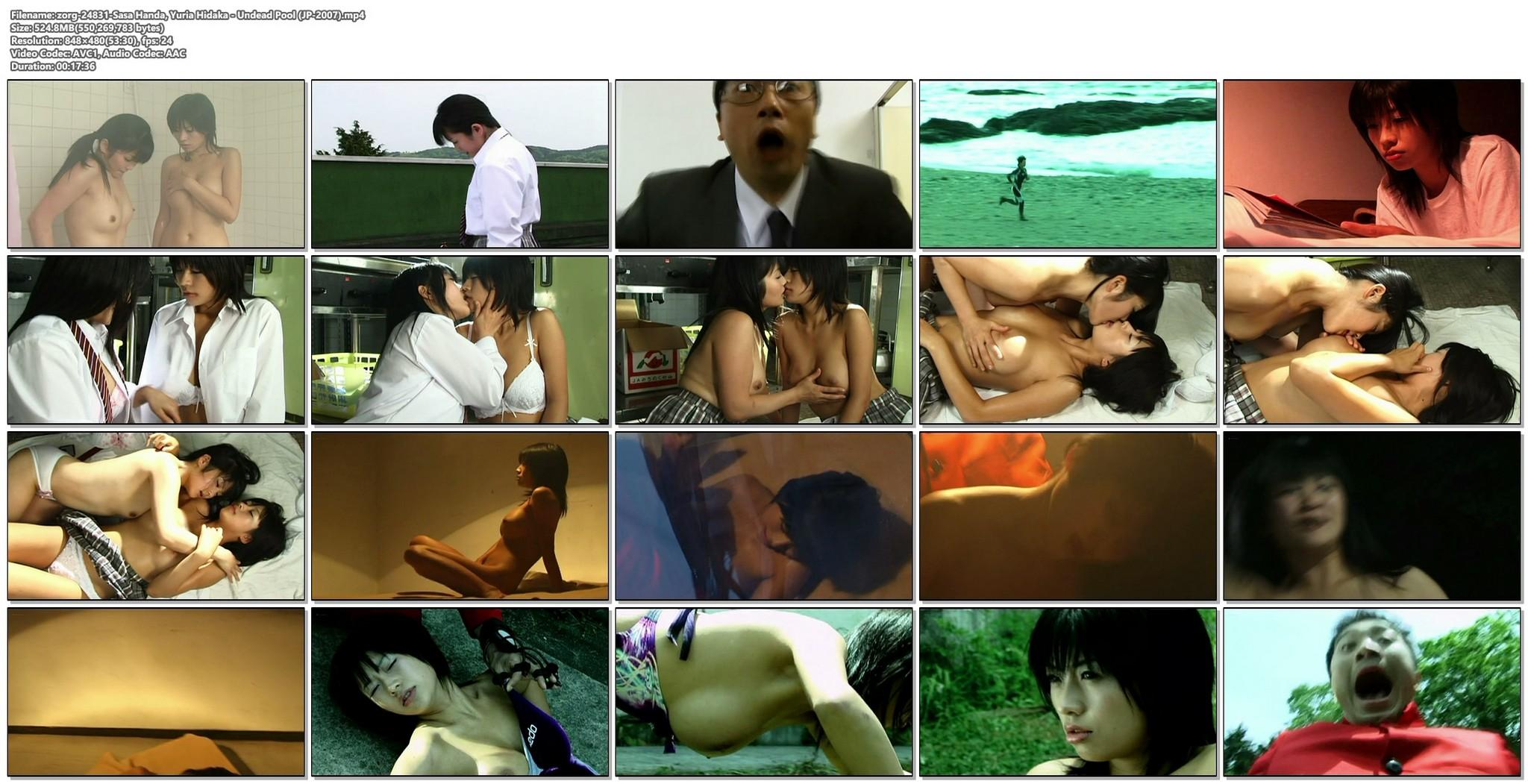 Sasa Handa nude sex Yuria Hidaka nude Undead Pool JP 2007 20