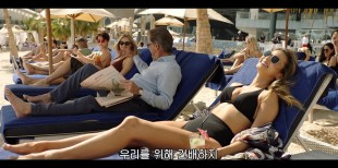 Hermione Corfield hot Jamie Chung sexy - The Misfits (2021) 1080p Web